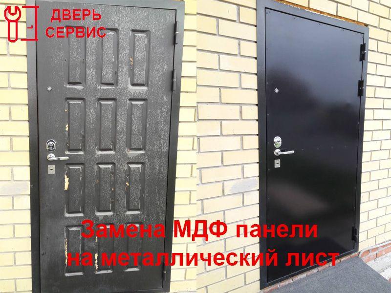 Замена МДФ панели